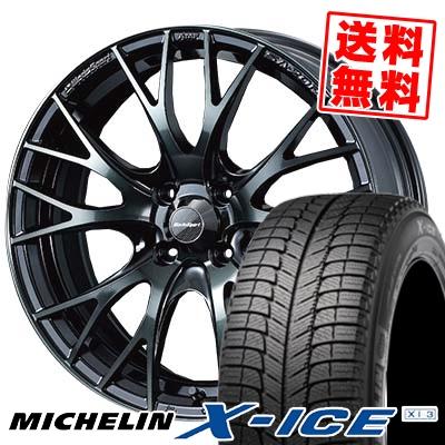 205/50R16 MICHELIN ミシュラン X-ICE XI3 エックスアイス XI-3 WedsSport SA-20R ウェッズスポーツ SA20R スタッドレスタイヤホイール4本セット