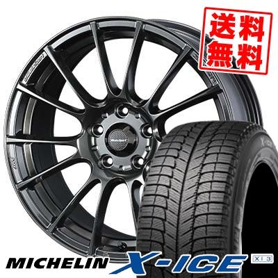245/50R18 MICHELIN ミシュラン X-ICE XI3 エックスアイス XI-3 WedsSport SA-72R ウェッズスポーツ SA-72R スタッドレスタイヤホイール4本セット