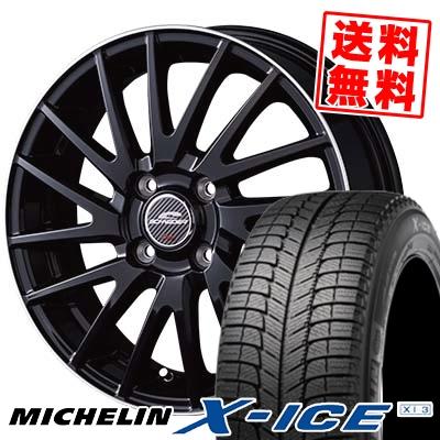 165/70R14 MICHELIN ミシュラン X-ICE XI3 エックスアイス XI-3 SCHNEIDER Saber Rondo シュナイダー セイバーロンド スタッドレスタイヤホイール4本セット