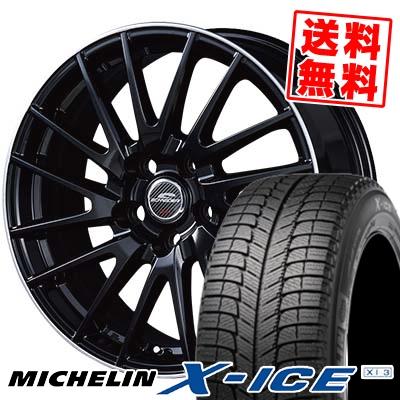 215/70R15 MICHELIN ミシュラン X-ICE XI3 エックスアイス XI-3 SCHNEIDER Saber Rondo シュナイダー セイバーロンド スタッドレスタイヤホイール4本セット