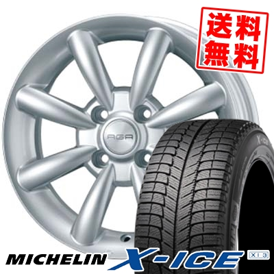 165/70R14 85T MICHELIN ミシュラン X-ICE XI3 エックスアイス XI3 AGA Saksen AGA ザクセン スタッドレスタイヤホイール4本セット【 for VW 】