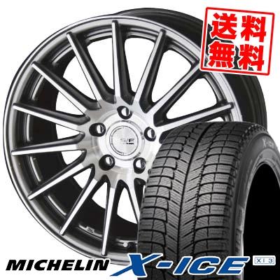 245/50R18 MICHELIN ミシュラン X-ICE XI3 エックスアイス XI-3 STEINER FORCED SERIES SF-X シュタイナー フォースドシリーズ SF-X スタッドレスタイヤホイール4本セット