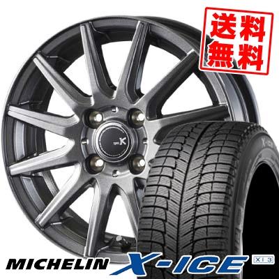 155/65R13 MICHELIN ミシュラン X-ICE XI3 エックスアイス XI-3 spec K スペックK スタッドレスタイヤホイール4本セット