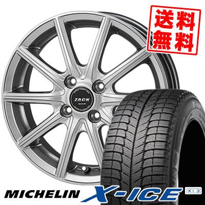 175/65R14 86T MICHELIN ミシュラン X-ICE XI3 エックスアイス XI-3 ZACK SPORT-01 ザック シュポルト01 スタッドレスタイヤホイール4本セット