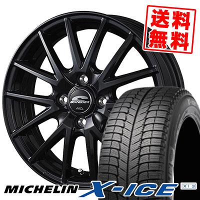 175/70R14 88T MICHELIN ミシュラン X-ICE XI3 エックスアイス XI-3 SCHNEIDER SQ27 シュナイダー SQ27 スタッドレスタイヤホイール4本セット