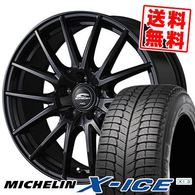 195/60R15 92H MICHELIN ミシュラン X-ICE XI3 エックスアイス XI-3 SCHNEIDER SQ27 シュナイダー SQ27 スタッドレスタイヤホイール4本セット