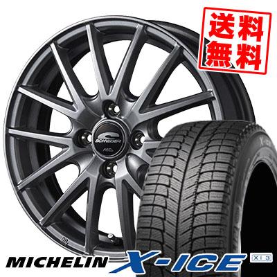 185/60R14 86H MICHELIN ミシュラン X-ICE XI3 エックスアイス XI-3 SCHNEIDER SQ27 シュナイダー SQ27 スタッドレスタイヤホイール4本セット