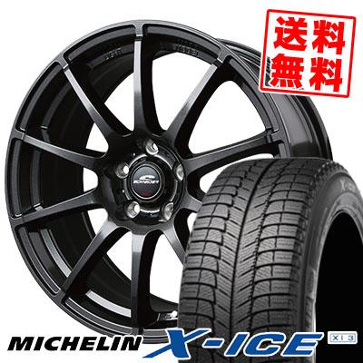 205/65R15 99T MICHELIN ミシュラン X-ICE XI3 エックスアイス XI-3 SCHNEDER StaG シュナイダー スタッグ スタッドレスタイヤホイール4本セット