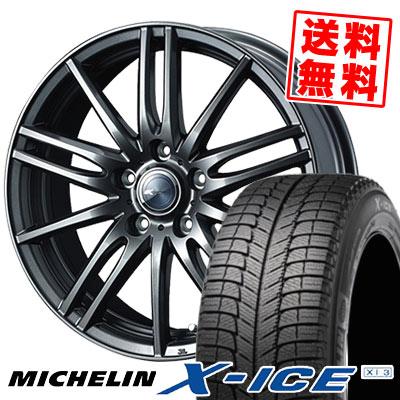 195/60R15 92H MICHELIN ミシュラン X-ICE XI3 エックスアイス XI-3 Zamik Tito ザミック ティート スタッドレスタイヤホイール4本セット