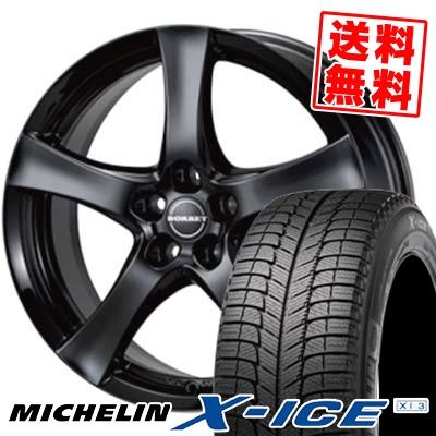 205/50R16 91H MICHELIN ミシュラン X-ICE XI3 エックスアイス XI3 BORBET typeF ボルベット タイプF スタッドレスタイヤホイール4本セット【 for VW 】【取付対象】