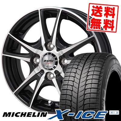 165/55R14 MICHELIN ミシュラン X-ICE XI3 エックスアイス XI-3 JP STYLE Vogel JPスタイル ヴォーゲル スタッドレスタイヤホイール4本セット