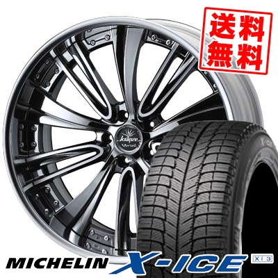 245/45R19 MICHELIN ミシュラン X-ICE XI3 エックスアイス XI-3 weds Kranze Vorteil ウェッズ クレンツェ ヴォルテイル スタッドレスタイヤホイール4本セット