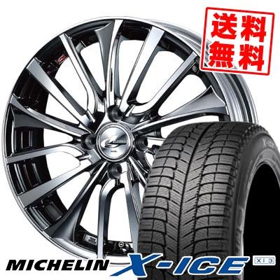165/55R14 MICHELIN ミシュラン X-ICE XI3 エックスアイス XI-3 weds LEONIS VT ウエッズ レオニス VT スタッドレスタイヤホイール4本セット