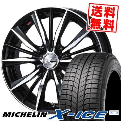 165/55R14 MICHELIN ミシュラン X-ICE XI3 エックスアイス XI-3 weds LEONIS VX ウエッズ レオニス VX スタッドレスタイヤホイール4本セット