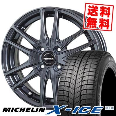 195/55R15 MICHELIN ミシュラン X-ICE XI3 エックスアイス XI-3 WAREN W03 ヴァーレン W03 スタッドレスタイヤホイール4本セット