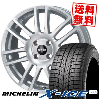 XI3 W07 ミシュラン 88T MINI スタッドレスタイヤホイール4本セット【 BMW HAWNER W07 MICHELIN エックスアイス 】【取付対象】 DESIGN ハウナーデザイン XI3 175/65R15 X-ICE for
