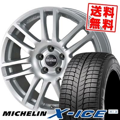 245 50R18 104H MICHELIN ミシュラン X-ICE XI3 エックスアイス XI3 HAWNER DESIGN W07 ハウナーデザイン W07 スタッドレスタイヤホイール4本セット for BMW