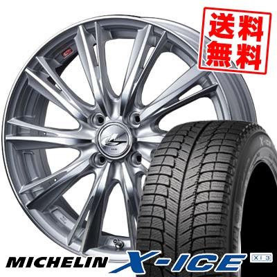 165/55R14 MICHELIN ミシュラン X-ICE XI3 エックスアイス XI-3 weds LEONIS WX ウエッズ レオニス WX スタッドレスタイヤホイール4本セット