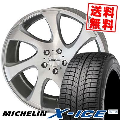 245/45R19 MICHELIN ミシュラン X-ICE XI3 エックスアイス XI-3 AME SHALLEN WX-monoblock AME シャレン WX モノブロック スタッドレスタイヤホイール4本セット