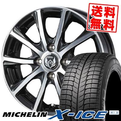 185/60R14 MICHELIN ミシュラン X-ICE XI3 エックスアイス XI-3 weds RIZLEY ZM ウェッズ ライツレー ゼットエム スタッドレスタイヤホイール4本セット