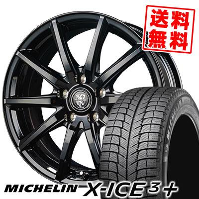 215/60R17 96T MICHELIN ミシュラン X-ICE3+ XI3PLUS エックスアイス3プラス TRG-GB10 TRG GB10 スタッドレスタイヤホイール4本セット