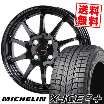 185/65R15 92T XL MICHELIN ミシュラン X-ICE3+ XI3PLUS エックスアイス3プラス G.speed G-04 Gスピード G-04 スタッドレスタイヤホイール4本セット