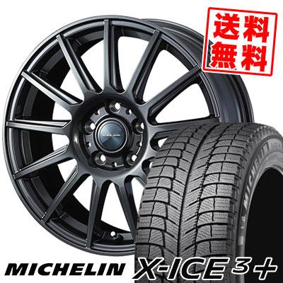 195/65R15 95T XL MICHELIN ミシュラン X-ICE3+ XI3PLUS エックスアイス3プラス VELVA IGOR ヴェルヴァ イゴール スタッドレスタイヤホイール4本セット