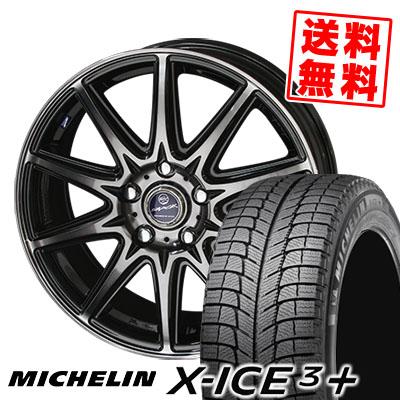 195/65R15 95T XL MICHELIN ミシュラン X-ICE3+ XI3PLUS エックスアイス3プラス SMACK LAVINE スマック ラヴィーネ スタッドレスタイヤホイール4本セット