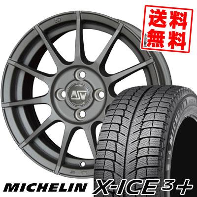 205/50R17 89H MICHELIN ミシュラン X-ICE3+ XI3PLUS エックスアイス3プラス MSW85 MSW85 スタッドレスタイヤホイール4本セット 【For PEUGEOT】