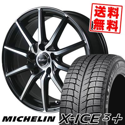 205/65R16 99T XL MICHELIN ミシュラン X-ICE3+ XI3PLUS エックスアイス3プラス EuroSpeed S810 ユーロスピード S810 スタッドレスタイヤホイール4本セット