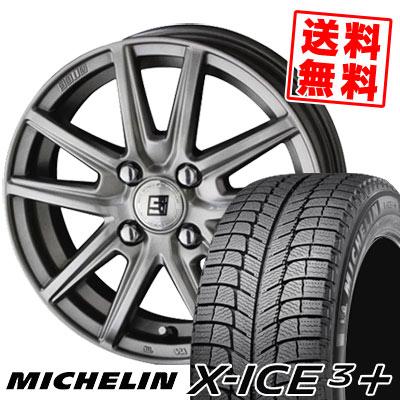 185/65R15 92T XL MICHELIN ミシュラン X-ICE3+ XI3PLUS エックスアイス3プラス SEIN SS ザイン エスエス スタッドレスタイヤホイール4本セット