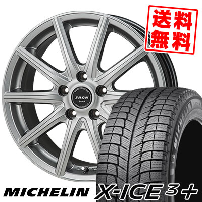 気質アップ 235/45R18 98H XL MICHELIN ミシュラン X-ICE3+ XI3PLUS ...