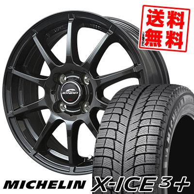 185/65R15 92T XL MICHELIN ミシュラン X-ICE3+ XI3PLUS エックスアイス3プラス SCHNEDER StaG シュナイダー スタッグ スタッドレスタイヤホイール4本セット