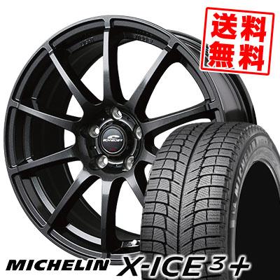 195/65R15 95T XL MICHELIN ミシュラン X-ICE3+ XI3PLUS エックスアイス3プラス SCHNEDER StaG シュナイダー スタッグ スタッドレスタイヤホイール4本セット