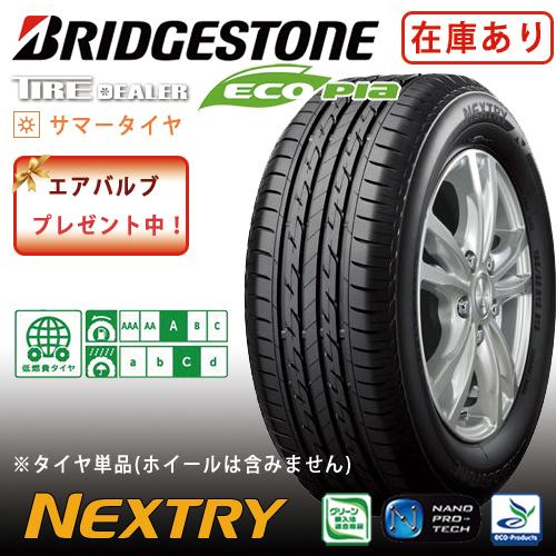 サマータイヤ 155/65R14 75S ブリヂストン ネクストリー BRIDGESTONE NEXTRY 2018年製 4本セット バルブプレゼント中