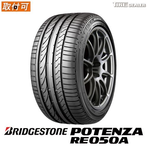 BRIDGESTONE 215/45R18 93Y XL ブリヂストン POTENZA RE050A サマータイヤ バルブプレゼント中