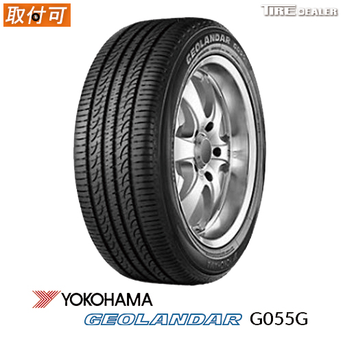 YOKOHAMA 215/65R16 98H (OE) ヨコハマ GEOLANDAR G055G 2018年製 サマータイヤ バルブプレゼント中