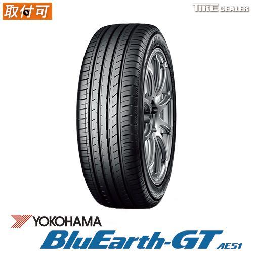 ■4本セット 送料無料 個人様宛 離島 沖縄除く YOKOHAMA 205 60R16 バルブプレゼント中 日本産 サマータイヤ 高級な 92V ヨコハマ BluEarth-GT AE51 4本セット 並行品