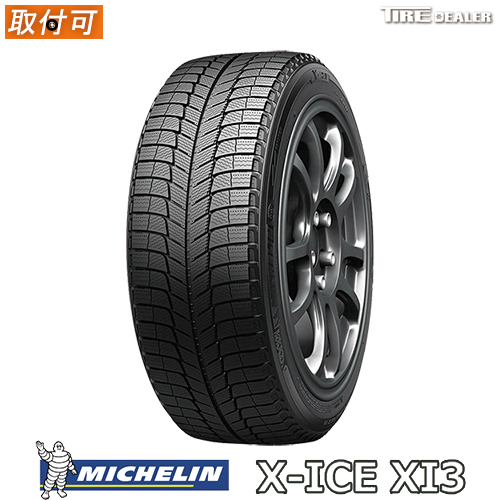 スタッドレスタイヤ 225/60R17 99H ミシュラン エックスアイス XI3 MICHELIN X-ICE XI3 ラスト2本 2017年製 バルブプレゼント中