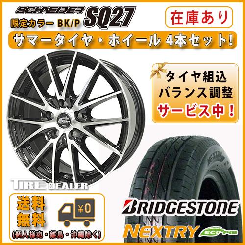 SCHNEIDER シュナイダー SQ27 18インチ 7.0J P.C.D:114.3 5穴 インセット:50 ブラックポリッシュサマータイヤ 225/50R18 95V ブリヂストン NEXTRY BRIDGESTONE ネクストリー