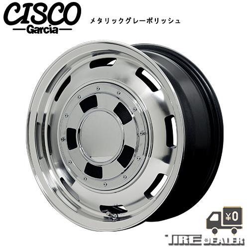 Garcia CISCO ガルシア シスコ17インチ 8.0J P.C.D:139.7 6穴 インセット:20メタリックグレーポリッシュ ホイール4本セット プラド 等にメーカー直送品(代引き・営業所止めは対応しておりません)
