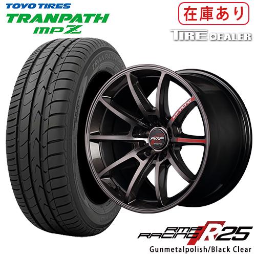 素晴らしい価格 RMP デリカD5 Racing R25 RMPレーシング 18インチ R25 18インチ 8.0J TRANPATH P.C.D:114.3 5穴 インセット:45ガンメタポリッシュ/ブラッククリアトーヨータイヤ 225/55R18 98V TRANPATH トランパス MPZ4本セット デリカD5 スカイラインクロスオーバー 等に, 品質が:6fbf89b6 --- kventurepartners.sakura.ne.jp