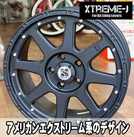 【MLJ/エムエルジェイ】XTREME-J/エクストリーム-Jサイズ:16X7.0J 5穴/PCD:114.3(+35)カラー:フラットブラック■アルミホイール単品4本価格