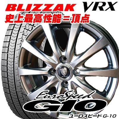 【155/80R13】BRIDGESTONE BLIZZAK VRX(ブリヂストン ブリザック VRX)13X5.0J 4穴 PCD:100マナレイ/ユーロスピードG10(4本セット)