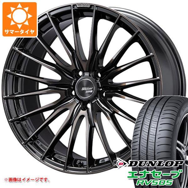サマータイヤ 245/35R20 95W XL ダンロップ エナセーブ RV505 SSR ブリッカー 01F 8.5-20 タイヤホイール4本セット