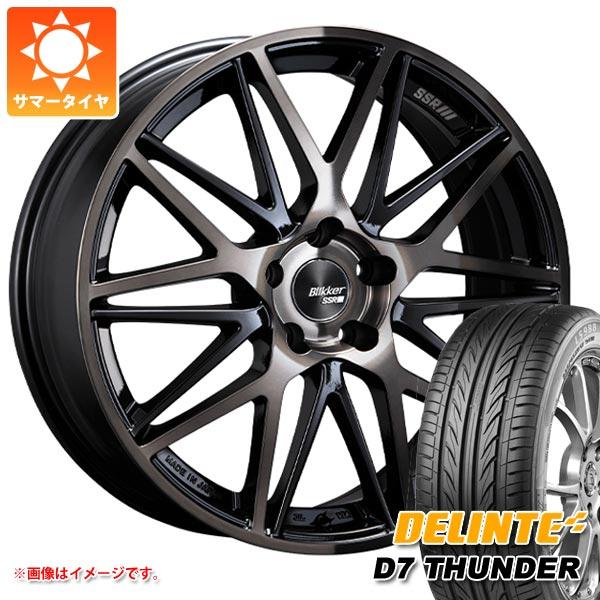 サマータイヤ 215/45R17 91W XL デリンテ D7 サンダー SSR ブリッカー 01M 7.0-17 タイヤホイール4本セット