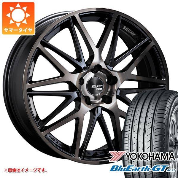 セール特価 サマータイヤ ブルーアースGT 205 ブリッカー/55R17 95V XL ヨコハマ ヨコハマ ブルーアースGT AE51 SSR ブリッカー 01M 7.0-17 タイヤホイール4本セット, クロムステーション:329da04e --- kventurepartners.sakura.ne.jp