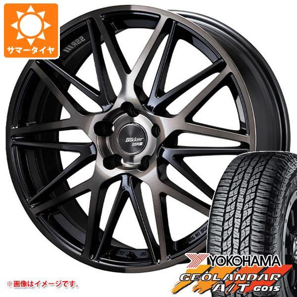 サマータイヤ 225/55R18 98H ヨコハマ ジオランダー A/T G015 ブラックレター SSR ブリッカー 01M 7.0-18 タイヤホイール4本セット
