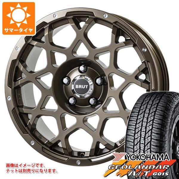 サマータイヤ 265/60R18 119/116S ヨコハマ ジオランダー A/T G015 アウトラインホワイトレター ブルート BR-55 CG 8.0-18 タイヤホイール4本セット