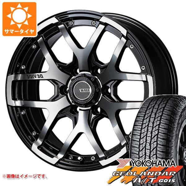 サマータイヤ 265/60R18 119/116S ヨコハマ ジオランダー A/T G015 アウトラインホワイトレター SSR ディバイド ZS 8.0-18 タイヤホイール4本セット